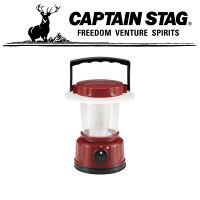 キャプテンスタッグ アウトドア キャンプ バーベキュー BBQ レギュラー LED ランタン ライト 電池 M5123 CAPTAIN STAGの画像