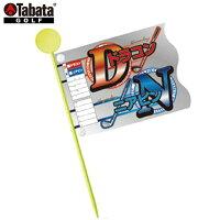 タバタゴルフ コンペグッズ メンズ レディース ユニセックス コンペ用フラッグ 1枚 ドラコン ニアピン 旗1枚 ゴルフ トレーニング 練習 用具 用品 小物 アクセサリー グッズ Tabata GOLF GV0732DN1 20個セットの画像
