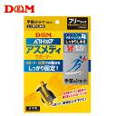 D&M ディーエム アスメディ サポーター しっかりしめるオープンタイプ 手首ショート 抗菌加工 通気性 日本製 108625