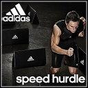 adidas トレーニング ADSP11506 スピードハードル 筋トレ 用品 スピードトレーニング