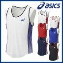 asics (アシックス) トラック&フィールド XT1037 M'Sランニングシャツ 陸上 マラソン トレーニング