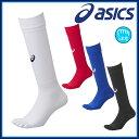 asics (アシックス) サッカー XSS102 5本指ストッキング ソックス くつ下 靴下 日本製 フットサル
