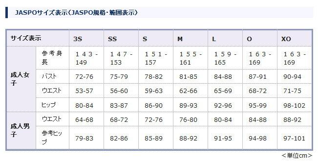 asics(アシックス)競泳水着ビギナーALS725【レディース】