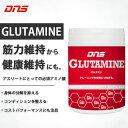 DNS グルタミン サプリメント 粉末 グルタミンパウダー ディーエヌエス アミノ酸 サプリ 30