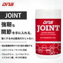 DNS 関節強化 サプリメント ジョイント スーパープレミアム グルコサミン コンドロイチン ヒアルロン酸 サプリ ディーエヌエス 540粒