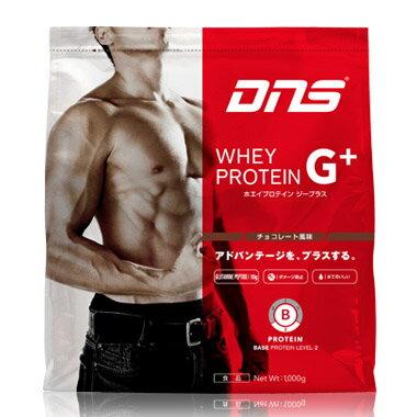 DNS (ディーエヌエス) ホエイプロテイン ジープラス 1kg たんぱく質 グルタミンも同時に吸収し効率よく身体を作る WHEY PROTEIN G+ 1000g