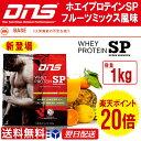 ☆【あす楽/送料無料/ポイント20倍】DNS スーパ...