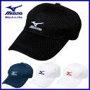 MIZUNO ミズノ テニス A75BM500 キャップ オールメッシュ 帽子