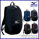 MIZUNO(ミズノ) スポーツバッグ 33JD5075 バックパック(M) リュックサック 陸上競技 サッカー 野球 バスケットボール バレーボール 部活