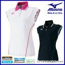 MIZUNO (ミズノ) テニス ウエア 62MA5300 ゲームシャツ(ラケットスポーツ) バドミントン 【レディース】