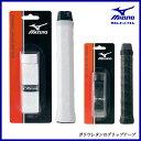 MIZUNO ミズノ テニス 63JYA512 シンセティックグリップレザー ジストタイプ グリップテープ