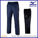 MIZUNO ミズノ ラグビー ウエア R2MF5001 タフピステパンツ ロングパンツ メンズ