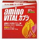 味の素 amino VITAL (アミノバイタル) BCAA アミノ酸サプリメント 16AM2350 アミノバイタルカプシ(21本入り) ×5袋
