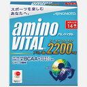 味の素 amino VITAL (アミノバイタル) 16AM5210 BCAA アミノ酸サプリメント 3.5g小袋(14本入り) ×5箱