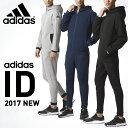 ☆アディダス メンズ ニット フルジップ パーカー クォーターニット ジャージ 上下セットアップ adidas ID DJP60 DJP58
