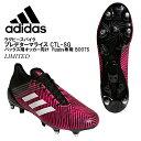 adidas ラグビースパイク プレデターマライス CTL-SG バックス用キッカー向け 2018セブンス大会使用モデル ピンク Rugby専用 BOOTS CM7452 アディダス