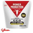 glico CCDドリンク カリウム サプリメント 900g 大袋 グリコ G70868