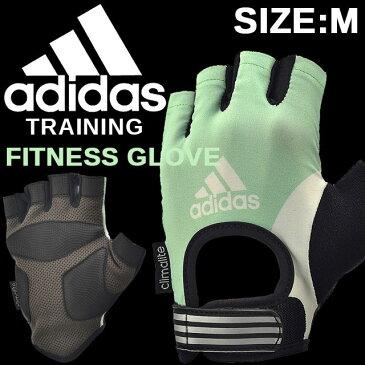 adidas ウエイトトレーニンググローブ Mサイズ 筋トレ グリーンサンライズ ADGB14122GNSR アディダス