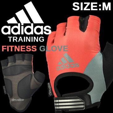 adidas ウエイトトレーニンググローブ Mサイズ 筋トレ レッドサンライズ ADGB14122RDSR アディダス