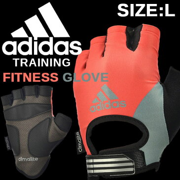 adidas ウエイトトレーニンググローブ Lサイズ 筋トレ レッドサンライズ ADGB14123RDSR アディダス
