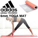 瑜珈, 彼拉提斯 - adidas ヨガマット 6mm レッド トレーニング用品 フィットネスマット ADYG10600RDFL アディダス