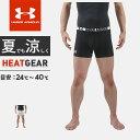 UNDER ARMOUR メンズ ショートタイツ パンツ UA HG ラグビー コンプレッション ショートショーツ ドライで涼しい夏のヒートギア スパッ..