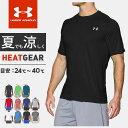 アンダーアーマー メンズ 半袖Tシャツ UA テックHG SS ドライで涼しい夏のヒートギア ルーズフィット トップス MTR3764 UNDER ARMOUR