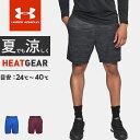 ☆ネコポス アンダーアーマー メンズ ショートパンツ ハーフパンツ UA MK-1ツイスト ヒートギア フィッティド 吸汗速乾 トレーニング ランニング 野球 サッカー バスケットボール 1312297 UNDER ARMOUR あす楽対応可
