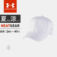 アンダーアーマー メンズ ベースボール キャップ 帽子 UA プラクティス ヒートギア 野球 トレーニング 1313608の画像