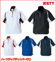 ZETT (ゼット) 野球 ウエア BOV515H ハーフジップジャンパー 半袖 Vジャン ポケット付