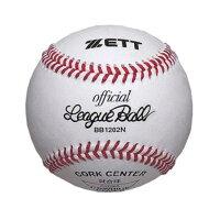 ZETT 高校試合球 1ダース BB1202Nの画像