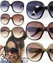 サングラス UVカット 紫外線カット99% バタフライフレーム 3カラーセルフレーム 【 紫外線透過率1% メンズ レディース サングラス メガネ 伊達眼鏡 おしゃれ 激安 特価 安い 格安 SALE セール 】 プレゼント