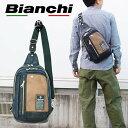 ショッピング自転車 ビアンキ ボデイパック 斜めがけバッグ 日本正規品 Bianchi ワンショルダーバッグ 【 メンズ レディース ナイロン 肩がけ ビジネスバッグ おしゃれ 軽量 軽い コンパクト ポケット たくさん 30代 40代 50代 ファッション ブランド アウトドア 】