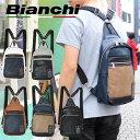 ショッピングビアンキ ビアンキ 2way リュックサック スクエア型 日本正規品 Bianchi ボデイパック 斜めがけバッグ 【 メンズ レディース ビジネスリュック おしゃれ 軽量 軽い ポケット たくさん 30代 40代 50代 ファッション ブランド アウトドア 】