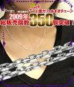 Ro-cl50-4c-350