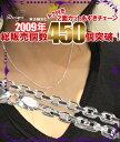 Ro-cl80-2c-450