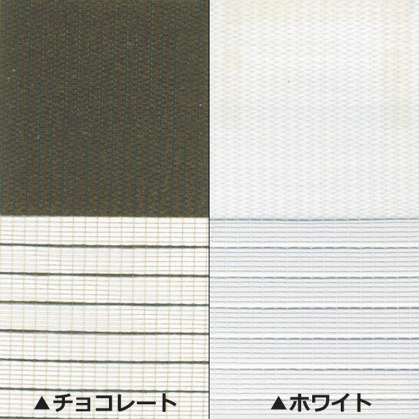 ロールスクリーン 調光 センシア TOSO ロ...の紹介画像2