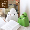 【あす楽/メーカー直送】Bookend+bookmark ブ...