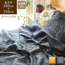 【あす楽/送料無料】Cruella クロエラ 200×250...