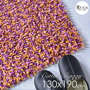 コットンシャギー約130X190cm綿100%のかわいいシャギーラグを格安卸し価格で販売。 Cotton