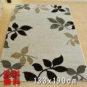 クーポンあり 絨毯 2畳 約133x190cm ウィルトン織...