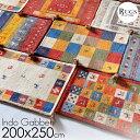 ギャッベ ギャベ ラグ ギャベ絨毯 ギャベラグ ギャベ風 ギャッベ風 手織り絨毯 3畳 200x250