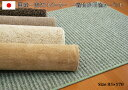 便利 ラグカーペット 85×170 デスクマット デスクカーペット ラグ 絨毯 マット インテリア 国産 日本製 無地 シンプル おしゃれ オリジナル ハンドメイド 学習机 約85×170【代引き別途】【一部地域送料別途】