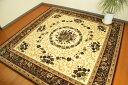 在庫限りの最安価超目玉商品!魔法の絨毯PTTコルテラモケット織りラグ200×250
