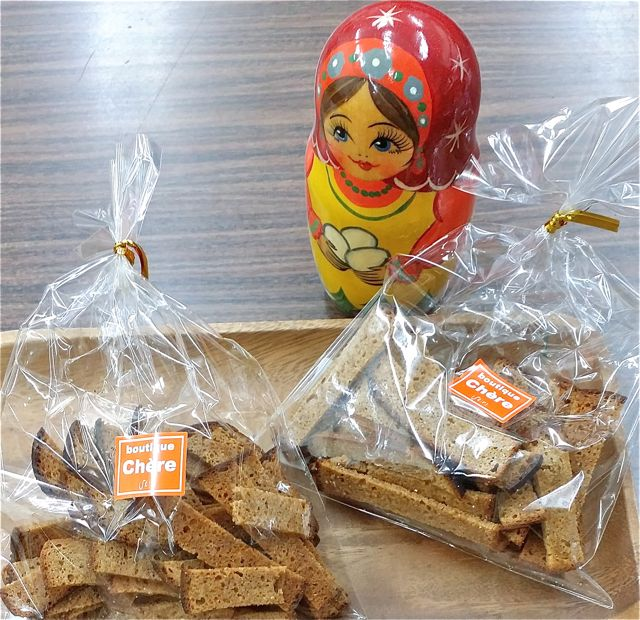 【RCP】スハリキ 黒パンのスナック菓子50g入り6袋セット【黒パン】送料無料対象外