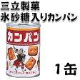 三立製菓 氷砂糖入り缶入りカンパン100g 1缶【02P03Sep16】