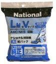【在庫あり】ナショナル 掃除機紙パック AMC-NK5...
