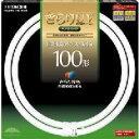 【在庫あり】 日立 FHD100ENK-J 3波長形昼白色 二重環形蛍光灯 きらりUV ペアルミック
