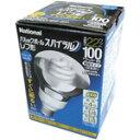 【在庫あり】パナソニック EFR25ED / 22-SP 昼光色 100W形レフ電球形パルックボールスパイラル 送料無料
