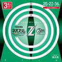 【在庫あり】 東芝 20形+27形+34W形スリム丸管蛍光灯 FHC20-27-34EN-Z-3P 昼白色 送料無料